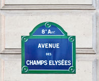 Avenue des Champs Elysees Stock Photography