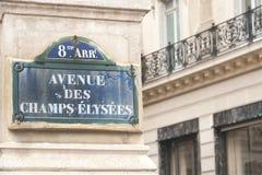 Avenue des Champs-Élysées Royalty Free Stock Image