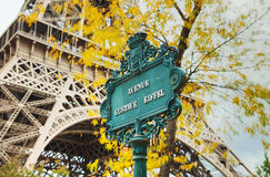 Avenue Gustave Eiffel sign in Paris, France Royalty Free Stock Image
