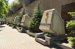 Avenue of Hero towns - Sevastopol Stock Image