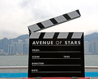 Avenue of stars Stock Photo
