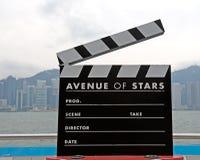 Avenue of stars Stock Photo