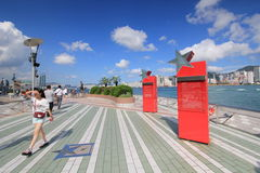 The Avenue of Stars in Hong Kong Stock Photography
