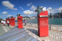 The Avenue of Stars in Hong Kong Royalty Free Stock Photos