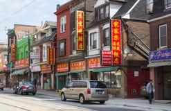 Aveny Toronto för bred sikt Arkivbild