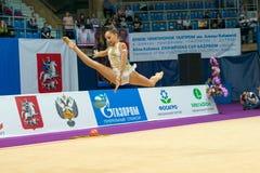 Averina Arina, Russia Stock Image