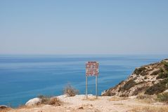 avertissement de signe Photo libre de droits