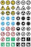 avertissement de signes Illustration Stock