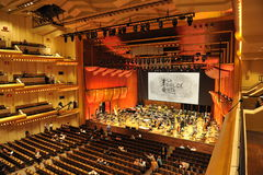 Avery Fisher Hall, Lincoln Center Stock Image