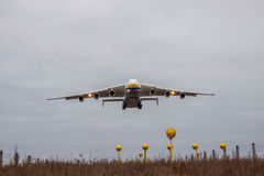 Avião de carga de Antonov An-225 Mriya Fotos de Stock