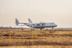 Avión de carga de Antonov An-225 Mriya Imagen de archivo libre de regalías