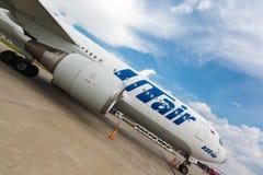 Aviação de Boeing 767-200 VP-BAI Utair que está no aeroporto internacional de Vnukovo Imagem de Stock Royalty Free