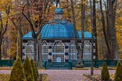 He Aviary Pavilionin the Lower Gardens of Peterhof Royalty Free Stock Photos