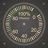 The readout speed of speed stock illustration