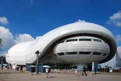 Aviation Pavilion In Shanghai 2010 EXPO Stock Image