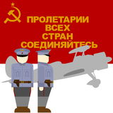 Aviator time of the October Revolution in Russia Stock Photography