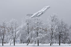 aviatorov公园 免版税库存图片