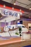 AVIC International Royalty Free Stock Photography