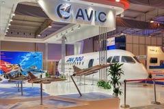 AVIC International Royalty Free Stock Photos