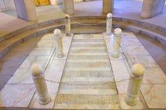 Avicenna's tomb Royalty Free Stock Image