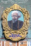 Avicenna. Wall Art Of Avicenna, Ibn Sina Royalty Free Stock Photography
