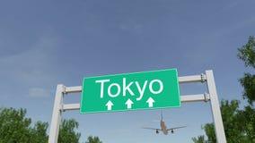 Avion arrivant à l'aéroport de Tokyo Déplacement au rendu 3D conceptuel du Japon Photographie stock