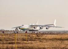 Avion de charge d'Antonov An-225 Mriya Images stock