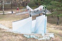 Avion de guerre MIG-17 de l'URSS Monument dans Rzhev, Russie Image libre de droits