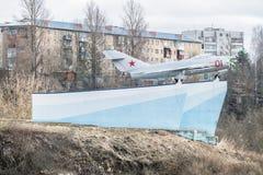 Avion de guerre MIG-17 de l'URSS Monument dans Rzhev, Russie Photographie stock