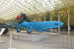 Avion de l'URSS de la deuxième guerre mondiale Photo libre de droits