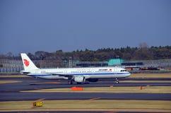 Aviones de Air China Fotos de archivo libres de regalías