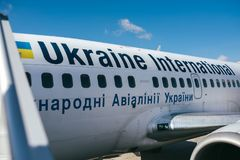 Avions d'Ukraine International Airlines Photo stock