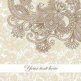 Aviso adornado de la tarjeta del capítulo Fotografía de archivo libre de regalías