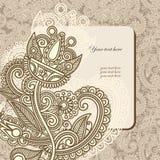Aviso adornado de la tarjeta del capítulo Foto de archivo libre de regalías