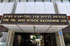 Aviv-Börse Stockfotografie