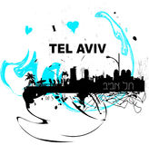 aviv ja kocham plakata tel Zdjęcia Royalty Free