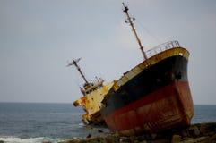 Aviva Cairo Shipwreck - Taiwan 4 Arkivfoto