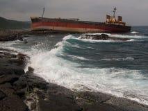 Aviva Cairo Shipwreck - Taiwan 6 Arkivfoto