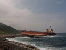 Aviva Cairo Shipwreck - Taiwan 8 royaltyfri foto