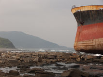 Aviva Cairo Shipwreck - Taiwan 7 Stock Photography