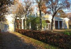 Pavlovsky Park Aviary Royalty Free Stock Photography