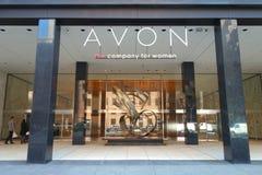 Avon总部 免版税库存图片