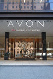 Avon Headquarters. The headquarters of Avon Products, in Midtown Manhattan.  Avon is a manufacturer and distributor of beauty, household, and personal care Royalty Free Stock Photography