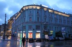 Avond Moskou Tverskayastraat Royalty-vrije Stock Foto