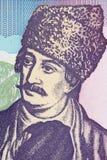 Avram Iancu portrait Stock Photos
