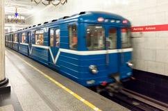 Avtovo Metro Station Stock Image