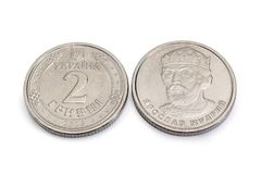 Avverso ed inverso di nuovo hryvnia dell'ucranino della moneta due, 2018 Immagine Stock
