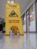 Avvertenza bagnata del pavimento Immagini Stock