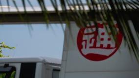 Avvikelse för flygbuss A350 från den Changi flygplatsen stock video