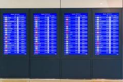 Avvikelsebräde i Don Muang International Airport Thailand Royaltyfri Fotografi
